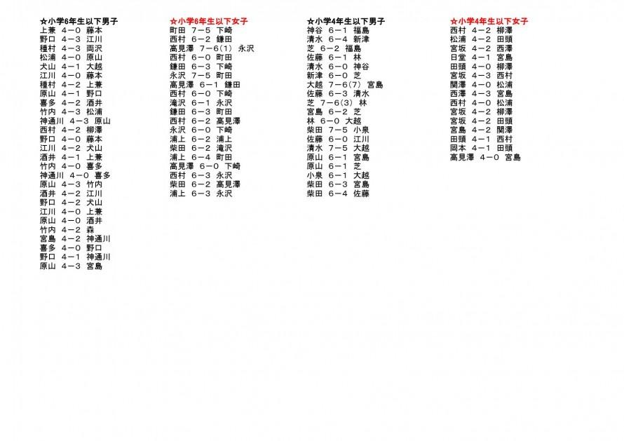8ec9db4d51c6f822ddc96bc9a2f29fb5